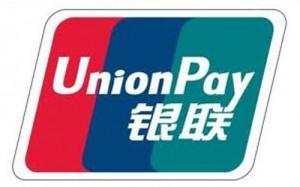 unionpay, mua sắm ở Tây Tạng