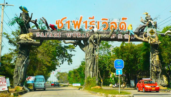 Vườn thú Safiri Word