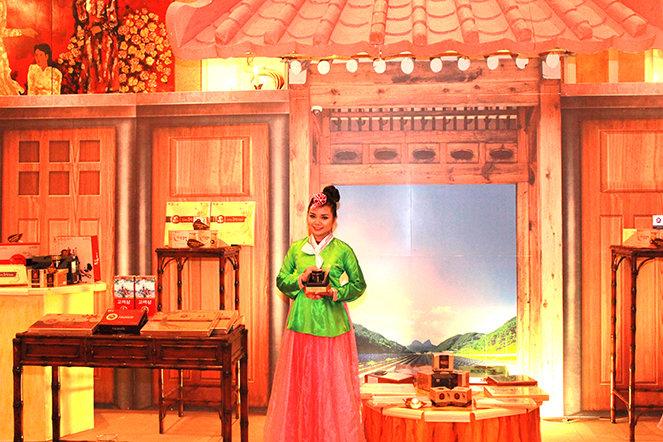 Phòng trưng bày Nhân sâm Geumsan