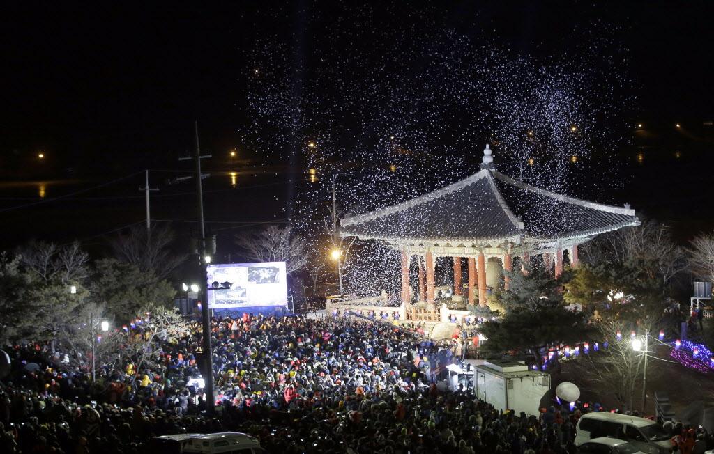 Lễ hội ánh sáng tại Hàn Quốc. Ảnh 2