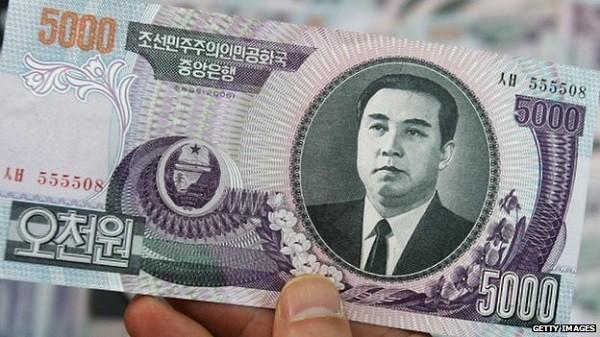 Du khách không thể sử dụng tiền Triều Tiên mà chỉ có thể giữ làm quá lưu niệm.