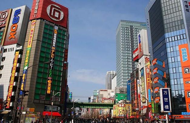 Khu phố điện tử Akihabara ở Tokyo