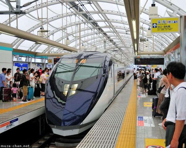 Tàu điện ngầm - một phương tiện giao thông công cộng rất thuận tiện.