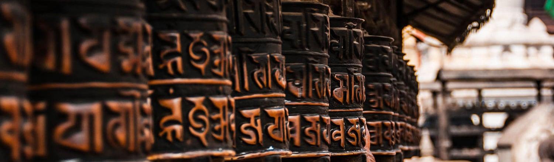 Tôn giáo chính của Nepal là Ấn Độ giáo. 90% công dân của đất nước là tín đồ Hindu giáo, 9% là tín đồ Phật tử.