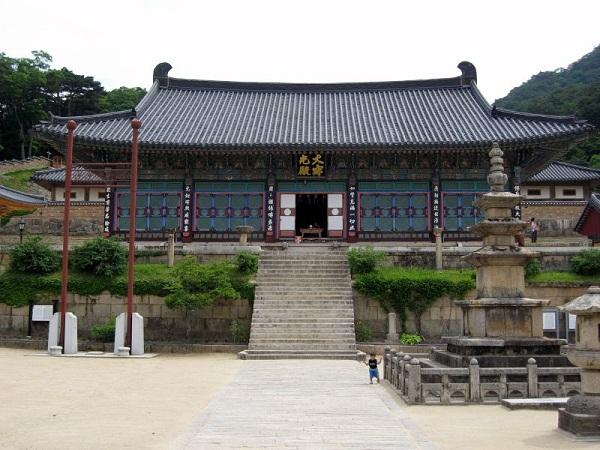 Đền Haeinsa là một trong những ngôi đền Phật giáo quan trọng ở Hàn Quốc.