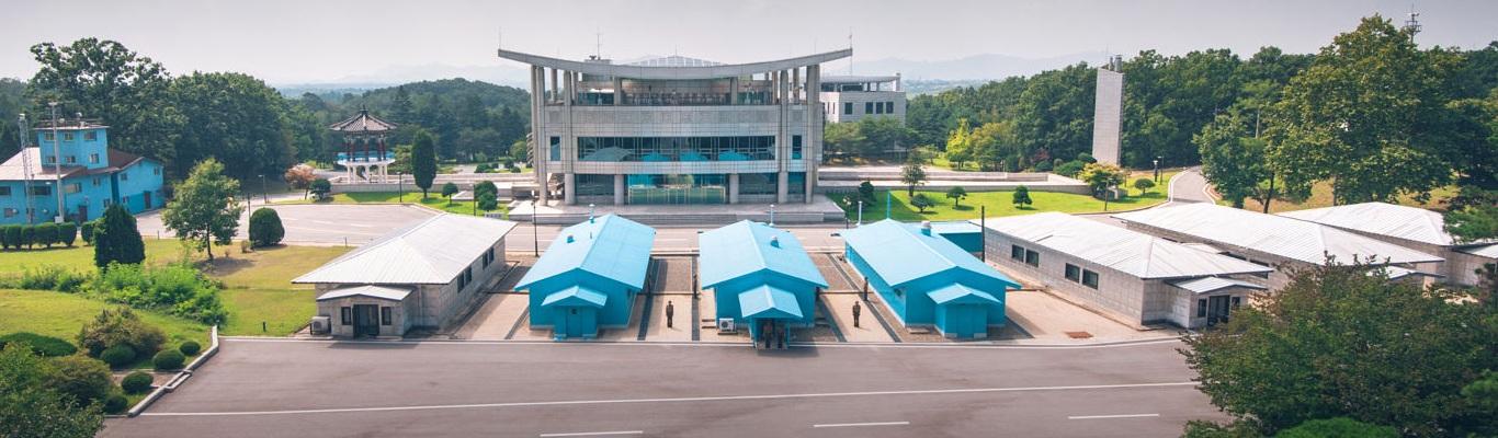 Khu phi quân sự (DMZ) là khu vực, biên giới hoặc ranh giới nằm giữa hai hay nhiều lực lượng quân sự đối lập mà tại đó hoạt động quân sự không được phép tiến hành. Khu phi quân sự được thiết lập ở vĩ tuyến 38 trên bán đảo Triều Tiên sau cuộc nội chiến năm 1953. Đây được coi là khu phi quân sự lớn nhất trên thế giới