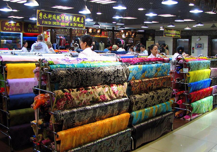 Chợ Lụa, Bắc Kinh