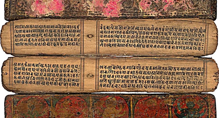 Chữ Đêvanagari - chữ viết được người Ấn Độ và Nepal sử dụng đến ngày nay