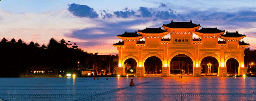 Cảnh Đẹp Đài Loan