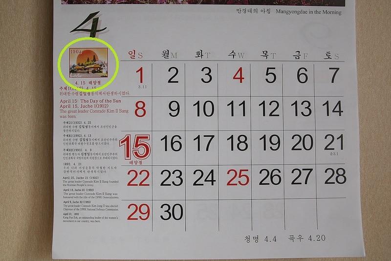 trieu-tien-juche-calendar