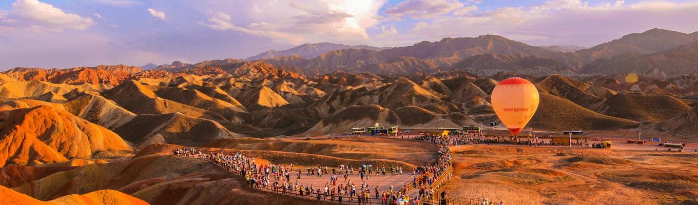 Địa mạo Đan Hà với những những quần thể địa chất và đồi núi bao trùm khoảng 300 km2 nằm trong công viên địa chất đất đai Danxia Zhangye là một kỳ quan địa chất của thế giới được Unesco công nhận là di sản văn hóa thế giới năm 2009.