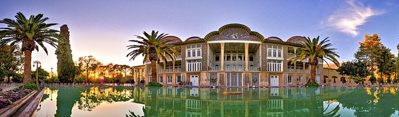 Vườn Eram (Garden of paradise), nằm dọc theo bờ phía bắc của sông Khoshk ở Shiraz, là một trong những khu vườn Ba Tư nổi tiếng và đẹp nhất ở Iran