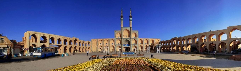 Quảng trường Amir Chakhmaq, một trong những địa điểm lịch sử quan trọng nhất ở Yazd