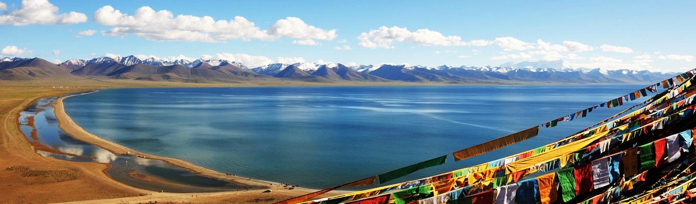 Du lịch Tây Tạng & vùng Himalaya