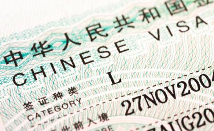 ho-so-xin-visa-trung-quoc-01