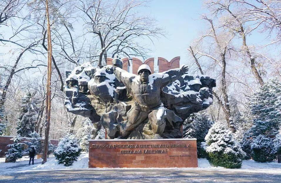 công viên Panfilov