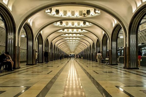 Ga  tàu điện ngầm Moscow.